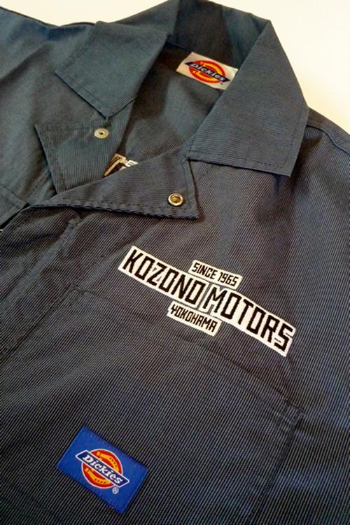KOZONO MOTORS 刺繍ロゴ入り 長袖ツナギ