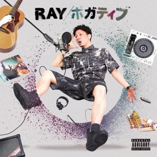 RAY 1st.Alubum『ポガティブ』