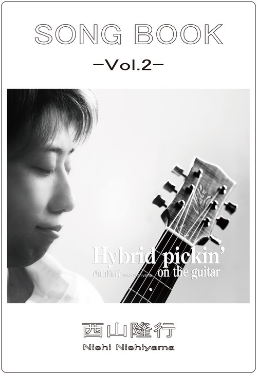 【楽譜】『Hybrid pickin' on the guitar SONG BOOK -vol.2-』