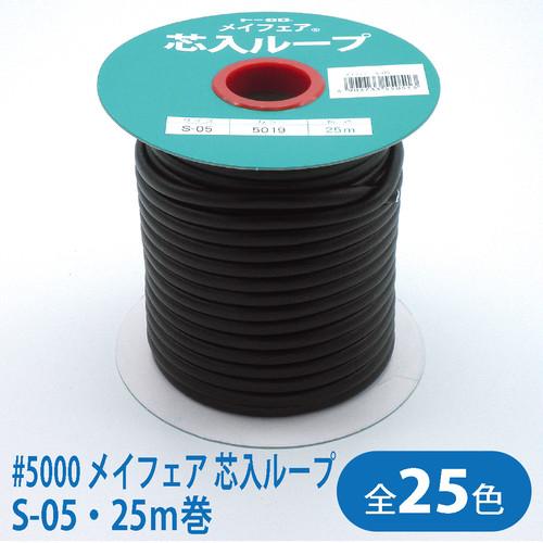【S-05】#5000メイフェア 芯入ループ【合成皮革】