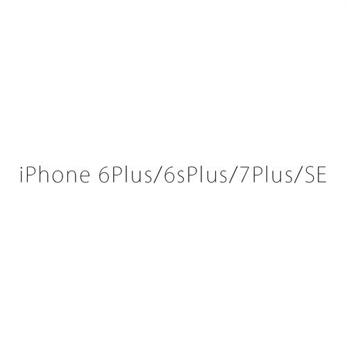 iPhone6Plus/6sPlus/7Plus/SE専用