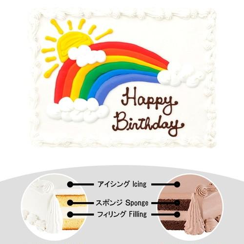 【予約】コストコ ハーフシートケーキ レインボーケーキ   [Pre-order] Costco Half-sheet cake Rainbow Cake