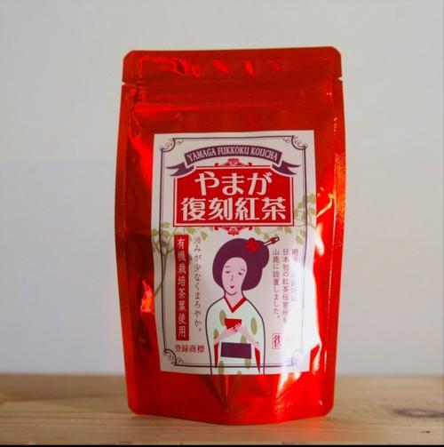やまが復刻紅茶(山鹿・岳間茶)