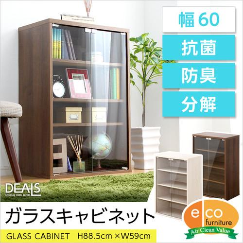 収納家具【DEALS-ディールズ-】ガラスキャビネット