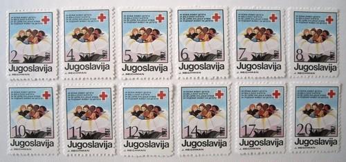赤十字 / ユーゴスラビア 1987