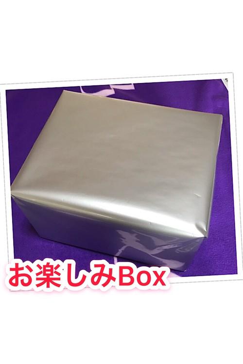 【乃木坂46】1万円 お楽しみボックス