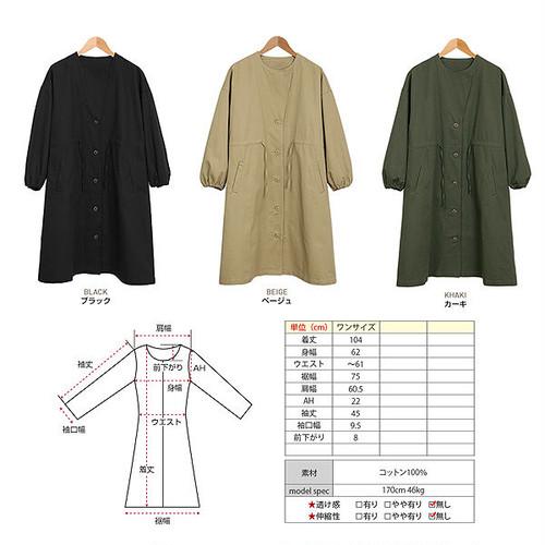 【レディース】ノーカラードロスト ロング丈モッズコート 全3色