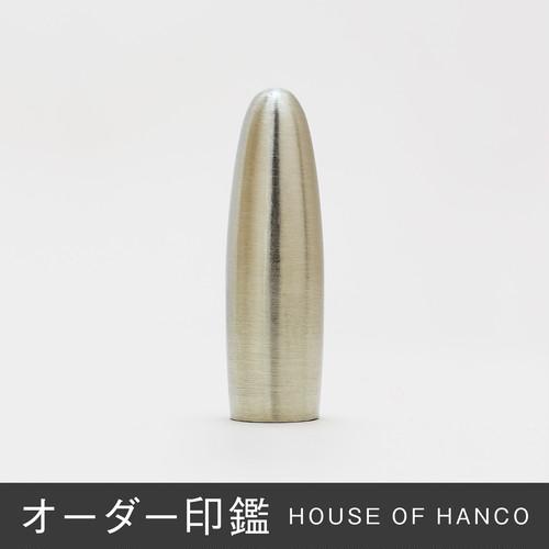 オーダー印鑑 HOUSE OF HANCO 錫ハーフマット[名字または名前]