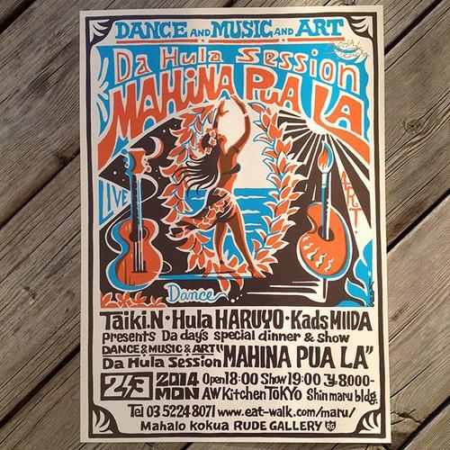 Mahina Pua La