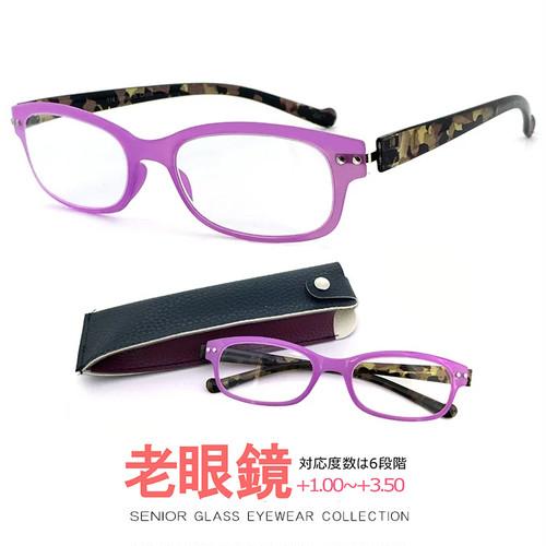 老眼鏡 シニアグラス リーディンググラス 114-7 [ レディース 女性用 ] パープル
