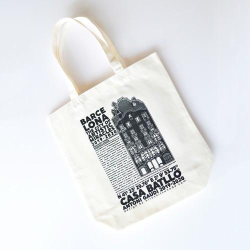 「奇蹟の芸術都市 バルセロナ」展 トートバッグ(白)