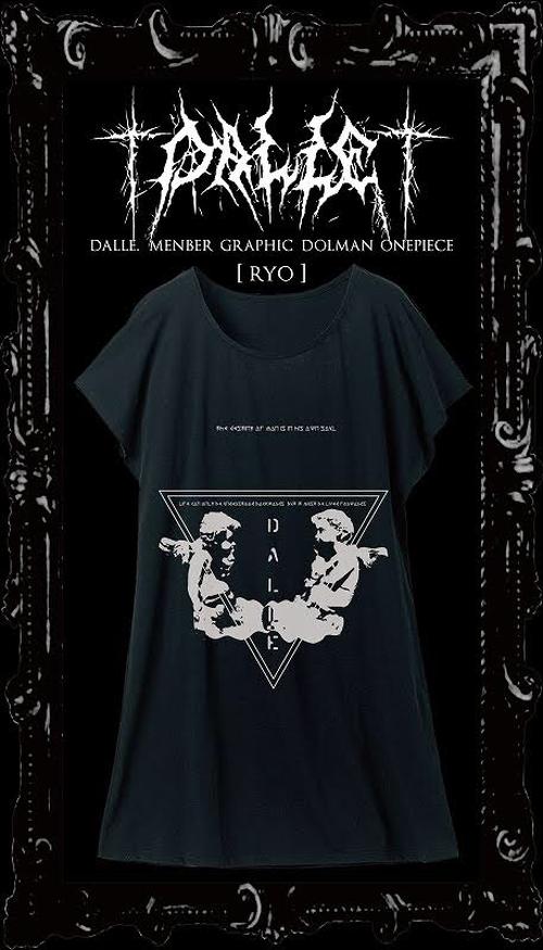 ryo design DOLMAN ONEPIECE