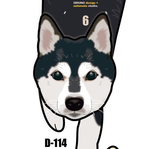 D-114 黒柴-犬の振り子時計