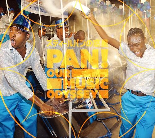 映画Pan! Our Music Odyssey『スティールパンの惑星』サウンドトラックCD~特典ステッカー付~