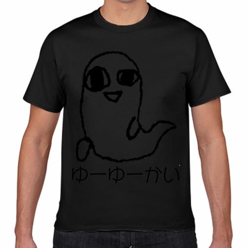 ゆーゆーかいTシャツ黒黒(大ロゴ)