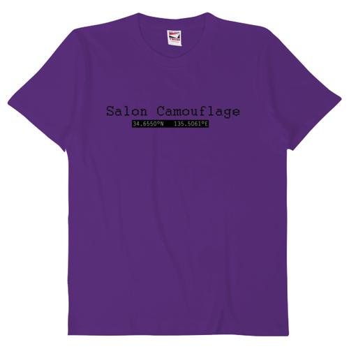 Abnormal Basic Purple T/S