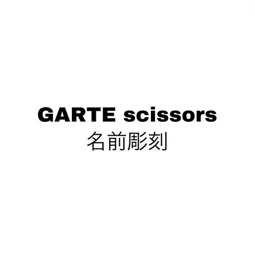 GARTE scissors name