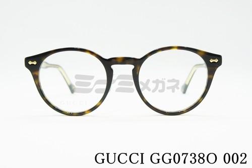 【正規取扱店】GUCCI(グッチ)GG0738O 002 ボストン 正規品