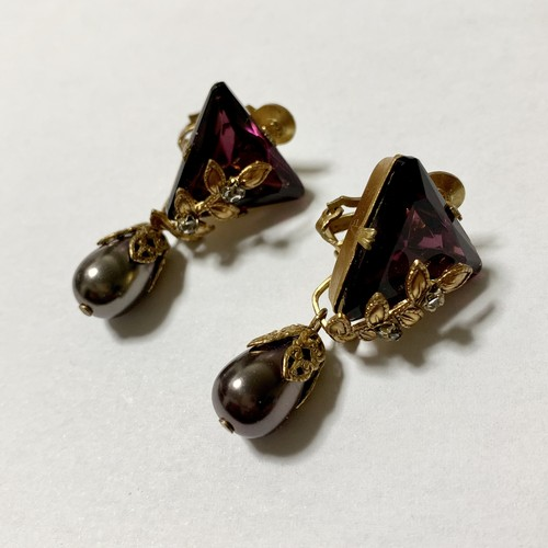 Vintage Purple Bijoux & Faux Pearl Dangle Earrings