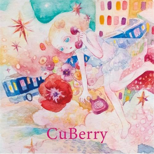 CuBerryのデモVol.1