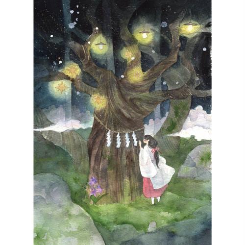 【原画】夜と夢-輝きの木-