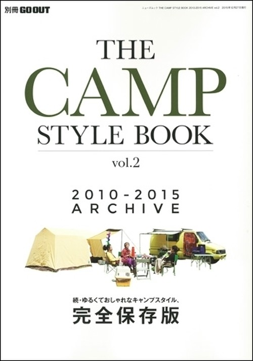 Go Out The Camp Style Book 2010-2015 archive vol.2