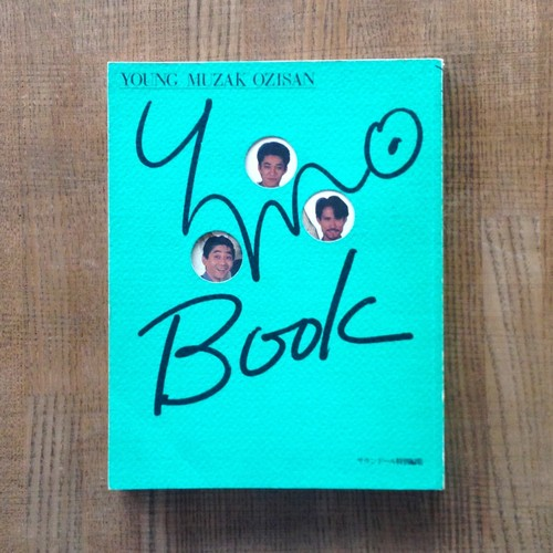YMO BOOK : YOUNG MUZAK OZISAN