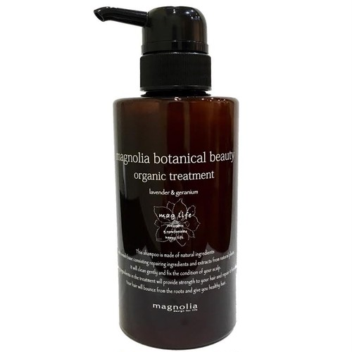 magnolia organic treatment