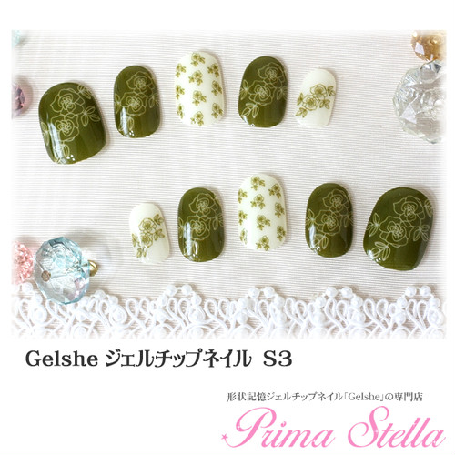 Gelshe gel chip nail 【S3】