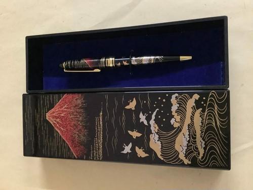 ペンケース付漆芸ボールペン  赤富士 日本製
