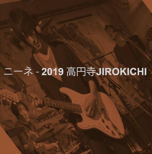 【デジタル音源】『ニーネ/2019_JIROKICHI』