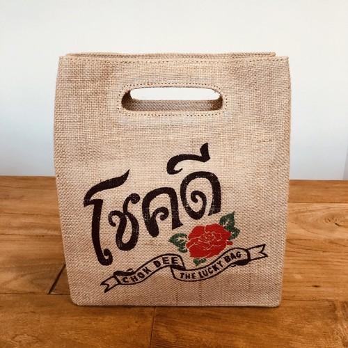 Chok Dee Bag Mサイズ BT-001-M