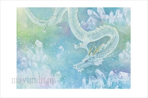 水晶の浄化の力 水晶龍 ポストカード