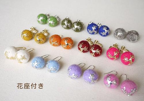 選べる23色!か〜るいフェルトイヤリング・ピアス(花座付き)