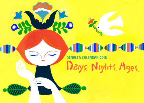 Denali's Calendar 2018 「Days, Nights, Ages」