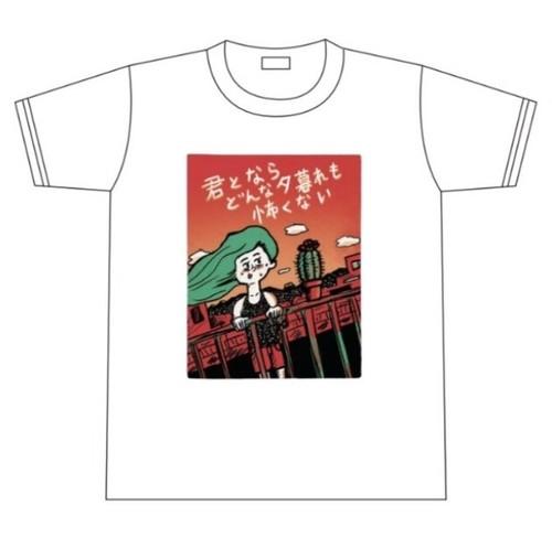 応援セットA(公演Tシャツ+全14ページ特別冊子)