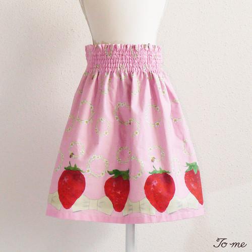 ストロベリーリング キッズスカート ピンクS