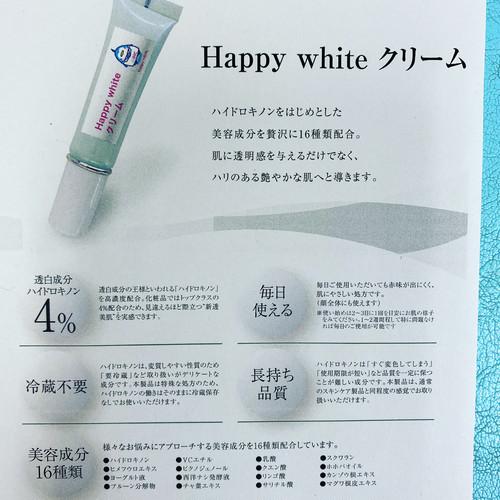 Happy white クリーム