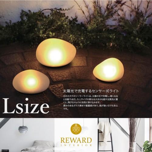 お庭に♫ ソーラーストーン LED Solar stone  Lサイズ DI-CLASSE
