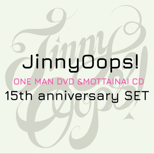 15th anniversary SET(ONE MAN DVD & MOTTAINAI CD)