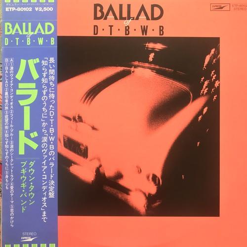 ダウンタウン ブギウギ バンド / BALLAD (1979)