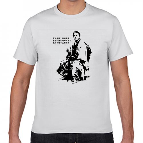 桂小五郎(木戸孝允) 幕末 明治 志士 長州 歴史人物Tシャツ021
