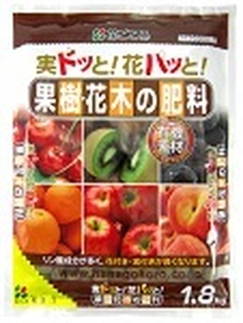 果樹・花木の肥料 1.8kg