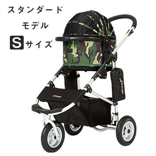 Air Buggy for Dog】エアバギー ドーム2 スタンダードモデル S(送料無料)