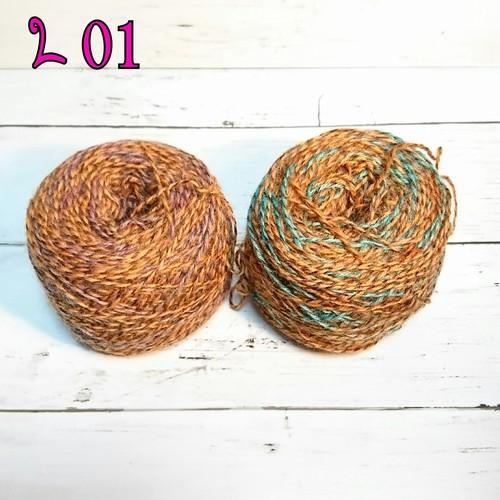 宇宙糸  ウール2玉セット  L01
