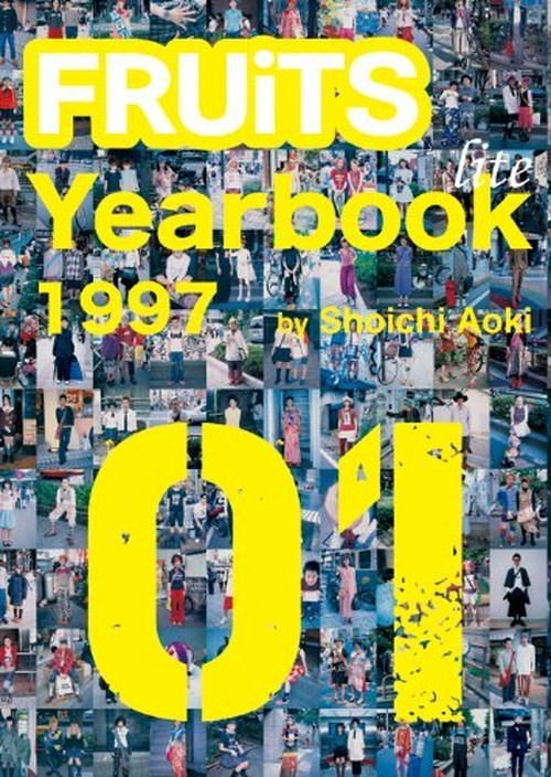 FRUiTS Yearbook vol.01 (1997)