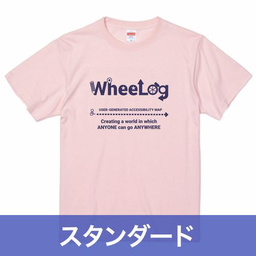 Tシャツ(スタンダード / ゴシック体 / ピンク)※納期2〜3週間