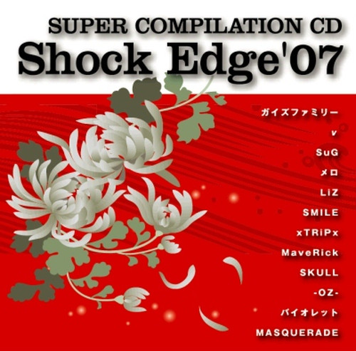 [CD]Shock Edge 2007