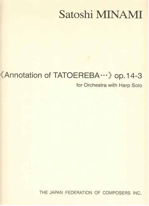 M09i99 《Annotation of TATOEREBA…》op.14-3(Harp Solo,Orchestra/S. MINAMI /Full Score)