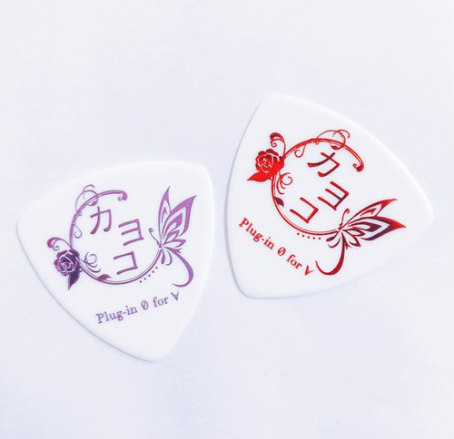 【GOODS】kayoko logo plug-in pick